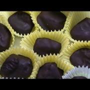 Вкусный Десерт - Чернослив в Шоколаде